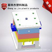 塑料模具 模具制造 模具设计 模具注塑加工
