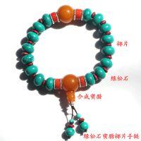 绿松石批发蜜腊椰壳佛珠藏式手串尼泊尔佛珠时尚饰品手链