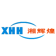 深圳市湘辉煌科技有限公司