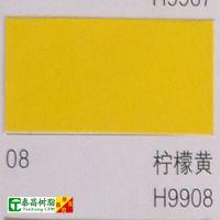 供应玻璃钢树脂上色专用色浆 树脂用柠檬黄色色浆