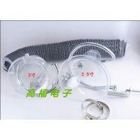 厂家直销小型喇叭吸烟罩 焊锡吸烟罩 高福