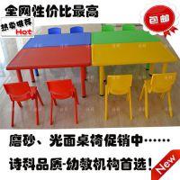 可升降幼儿园桌子|儿童家具|学生桌椅套装|画画手工桌批发
