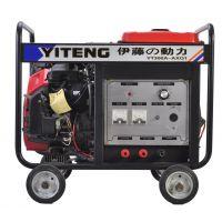 汽油发电电焊机 直流汽油发电电焊两用机 便携式发电焊机 YT300A