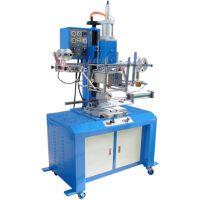广东厂家生产定做烫金机转印机专攻仿形烫金异形烫金