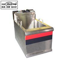 ZD3电炸锅单缸商用大 加厚电炸炉油炸机 薯塔机