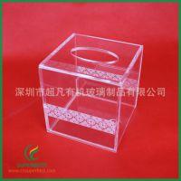 家居用品创意收纳透明方形亚克力纸巾盒 有机玻璃纸巾盒加工厂家