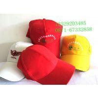 昆明广告鸭舌帽|礼品帽|水洗帽|批发价格,多少钱一顶