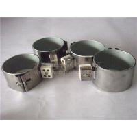 高品质热流道铜电热圈注塑机配件全封闭式铜加热圈射嘴铜发热圈