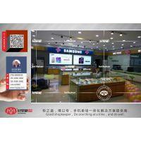 扬州市木纹中岛手机柜台供应***实用的手机柜台