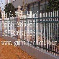 优惠的【潍坊围墙栅栏】供应