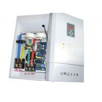 碧源达电磁加热器节能设备专业定制