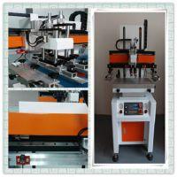 东莞力沃S-3050高性能电动手机壳丝印机,小型丝印机