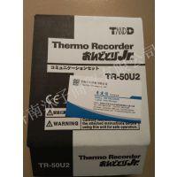 TANDD温湿度计记录仪TR-51i/TR-52i/TR-50U2济南(现货)直销