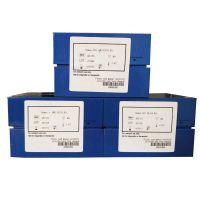 供应北京小鼠上皮中性粒细胞活化肽78(ENA-78/CXCL5)定量检测试剂盒多少钱