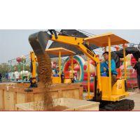 长期供应儿童小型挖掘机 电动儿童挖掘机、定做批发直销山东华峰有限公司