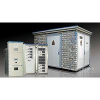 高低压成套电器设备 高压配电柜KYN61-40.5