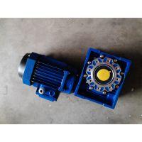 游乐设备专用铝合金涡轮减速机RV063/20-YS90S-4-1.1KW