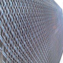 旺来钢板网防护网 菱形网片 钢板网过滤网