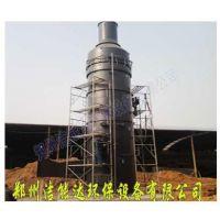 供应河南锅炉除尘器 中频锅炉