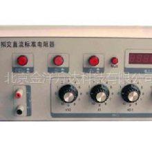 模拟交直流标准电阻器价格 MJZ-25