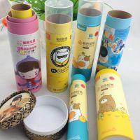 浙江苍南纸罐厂,提供药品罐设计制作,高档药罐印刷