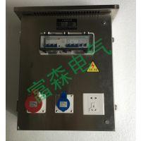手提式配电箱 电气插座箱 富森 ZJFSEN批发输电配电设备 工业插座组合箱