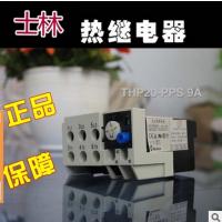 台湾士林 THP20-PPS 9A 现货供应