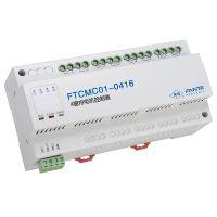 VSU-TLYZK-L9/16A智能照明控制模块