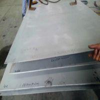 抗盐酸腐蚀 Monel400蒙乃尔 Monel K500镍铜合金