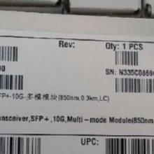 OMXD30000 10GBASE-SR 0.3KM LC SFP 万兆多模 华为光纤模块