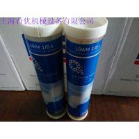 瑞典SKF LGWM1/0.4 润滑脂 上海首优专卖