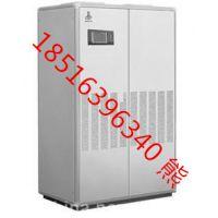 供依米康SDA121基站空调 制冷量12.5kw的机房空调 艾默生 依米康精密空调