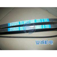 大宇发电机P222LE风扇皮带65.96801-0061业诚发货及时