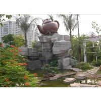青城艺景|假山流水|假山护坡|定制假山|庭院假山|室内景观假山|
