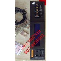 PIR-8350保护器