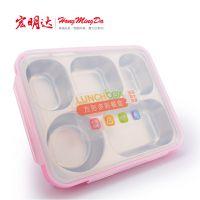 304不锈钢成人饭盒学生大容量餐盒方盒加深加大分格午餐盒礼品 宏明达