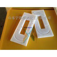 大型机械专用耐磨耐腐蚀异形件 13020611085