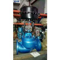 ZJHM气动活塞式薄膜调节阀,三维阀门,铸钢气动调节阀