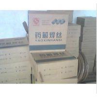YD047 耐磨药芯焊丝