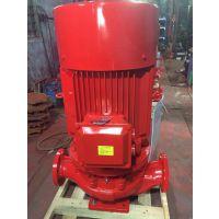喷淋加压泵XBD10/20-HY(HL)消火栓泵消防泵厂家直销XBD6/25-80L