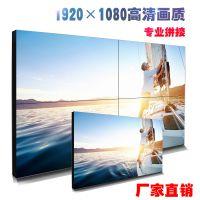 夏普60寸无缝液晶拼接屏墙LED高亮700CD拼缝6.5MM商用专用电视墙