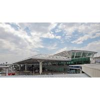 提供阿根廷到香港空运进口运输服务