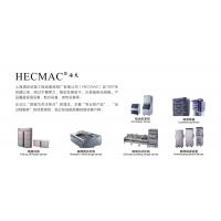 上海海克酒店设备维修公司 海克酒店厨房电器维修