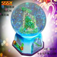 圣诞礼品SSSY水晶球填充油水晶球填充液一流的产品