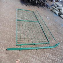 公路护栏网 农村院墙网 框架护栏