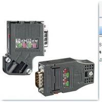西门子6ES7972-0BA52-0XA0,快速连线网络接头(不带编程口)