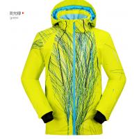 滑雪服定制加工价格-泰安浩宇