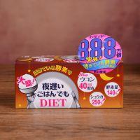 日本新谷酵素ORIHIRO NIGHT DIET果蔬生姜天然夜间加强版30袋