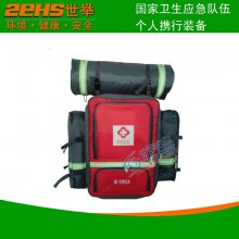卫生应急队伍个人携行装备 携行背囊-上海世举