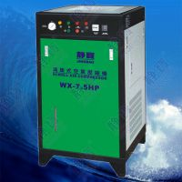 供应静霸涡旋式空气压缩机 WX-7.5HP排气压力1MPA
